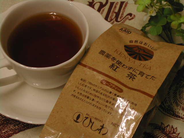 鮮やかな赤色とフレッシュな香りの【農薬を使わずに育てた紅茶(リーフティ)】