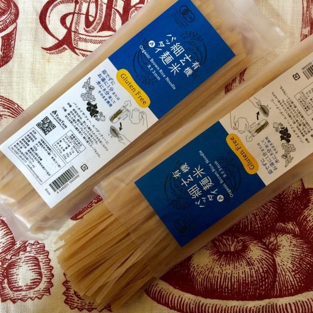 もちもちした食感の本場タイ産・グルテンフリー【有機玄米麺】