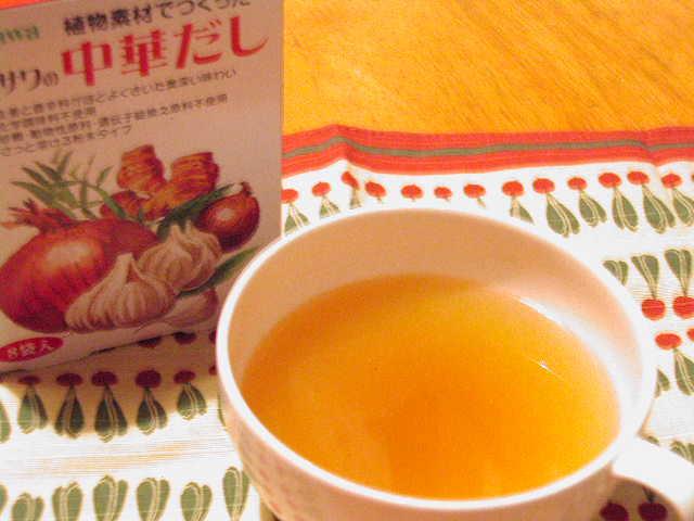 中華スープとして溶かして飲んでも美味しい