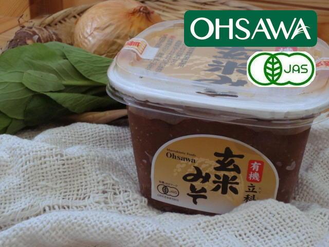 玄米ならではの風味と旨味・粒が残っていて味わい深い【有機立科玄米みそ】オーサワジャパン