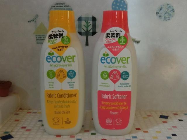 植物&ミネラル由来原料がベース・環境と手肌に優しい【エコベール ファブリックソフナー(柔軟仕上剤)】