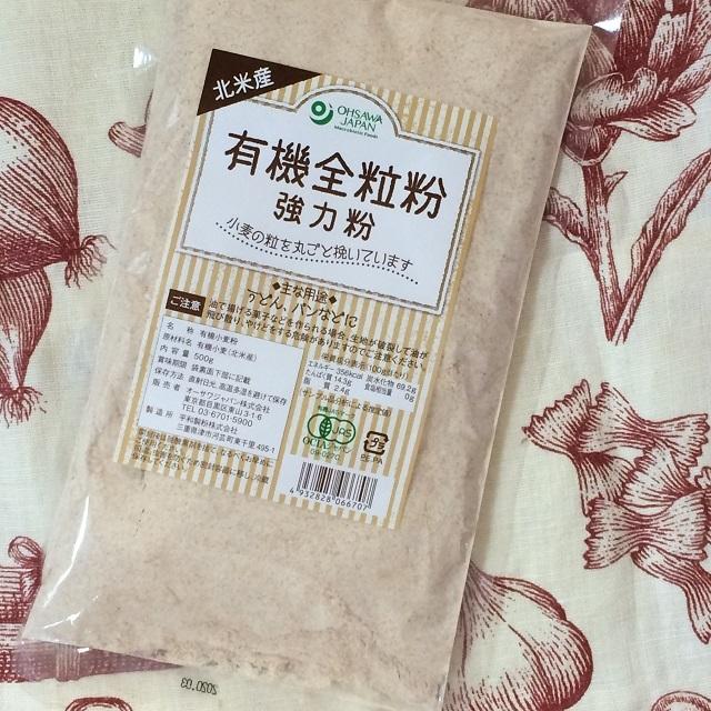 有機小麦粉の栄養素100%【北米産 有機全粒粉】