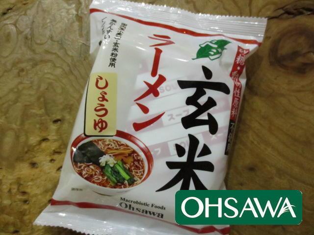 植物性素材で作ったオーサワジャパンのベジ玄米ラーメン(しょうゆ)