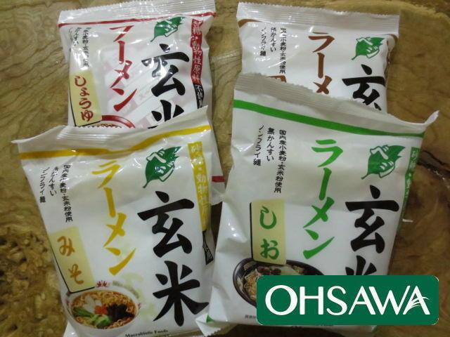 植物性素材で作ったオーサワジャパンのベジ玄米ラーメン