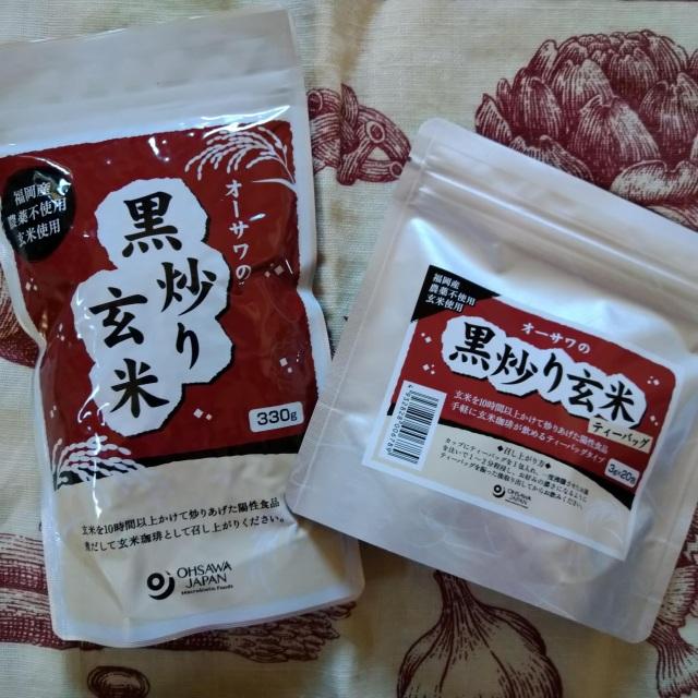 面倒なお米の黒いりの手間なしで飲める、玄米100%の陽性のお茶【黒炒り玄米】オーサワジャパン