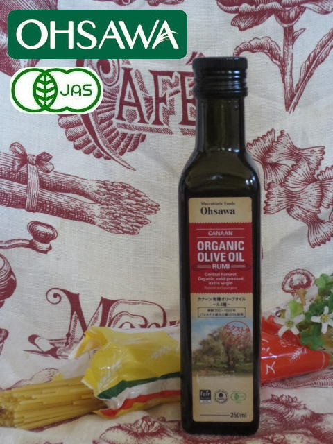 《希少》オリーブの香りとコク、樹齢700年~1000年のオリーブ【カナーン 有機 オリーブオイル(ルミ種)】オーサワジャパン