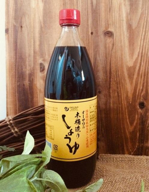 長期熟成、国内産特別栽培の大豆と小麦を使用【木樽造りしょうゆ】オーサワジャパン