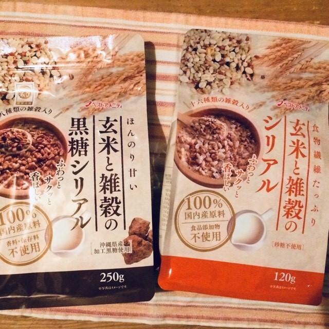国産原料100%・パフ化させた穀物をバランスよくプレンド【玄米と雑穀のシリアル】