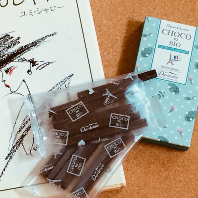スティック状で食べやすく、携帯にも便利な小袋入り【チョコっとビオ】