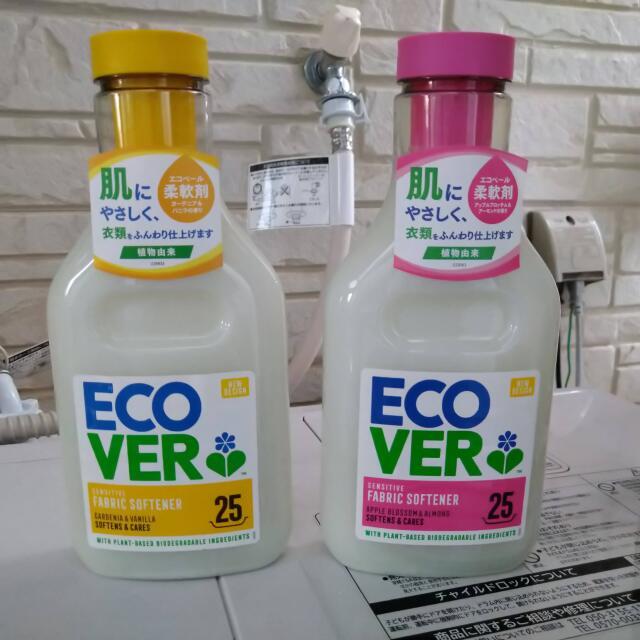 植物&ミネラル由来原料がベース・環境と手肌に優しい【エコベール ファブリックソフナー(柔軟剤)】