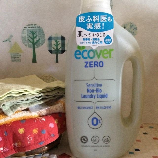 植物&ミネラル由来原料ベース・英国アレルギー協会認証品【エコベールゼロランドリーリキッド(濃縮タイプ)】