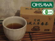手軽にどこでも 【有機熟成三年番茶(ティーバッグ)】/オーサワジャパン
