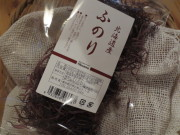 磯の香りが豊かなコリコリとした食感ととろみ【北海道産 ふのり】オーサワジャパン