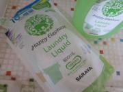 第3の洗剤、赤ちゃんの肌着や敏感肌さんに最適【ハッピーエレファント(液体洗たく用洗剤)詰め替え】サラヤ