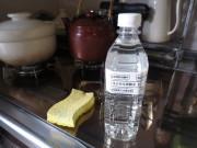 ラジカル洗浄水ソーダ