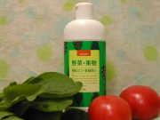 砂糖の界面活性剤【ジョリーブ 野菜・哺乳瓶】ジョリーブ