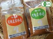 伝統海塩の会社の作った長期熟成天然醸造【海の精の国内産味噌】海の精