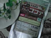 有機JASだから分かる、純ココアの香りと旨味【オーサワブラックココア】オーサワジャパン