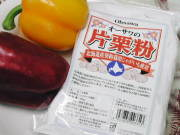 北海道の美味しい水で晒した【オーサワの片栗粉】