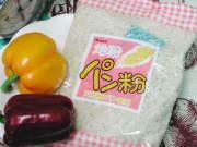 天然酵母パンで作ったサックサクの【地粉パン粉】