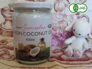 スリランカ産100%【有機ココナッツオイル】