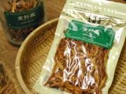 「忘憂草」のつぼみ・鉄分やカルシウムが豊富な【金針菜】
