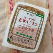 玄米の甘みとトマトの酸味が美味しい【玄米ピラフ(トマト味)】オーサワジャパン
