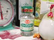 香りの良い4種類のハーブと焼き塩の【海の精 ハーフ゛ソルト】
