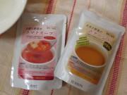 素材の旨みをじっくりと引き出した【穀類と野菜の素朴な優品スープ】/コジマフーズ