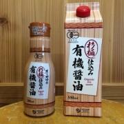 天然醸造、杉桶で2年熟成【オーサワの杉桶仕込み有機醤油】オーサワジャパン
