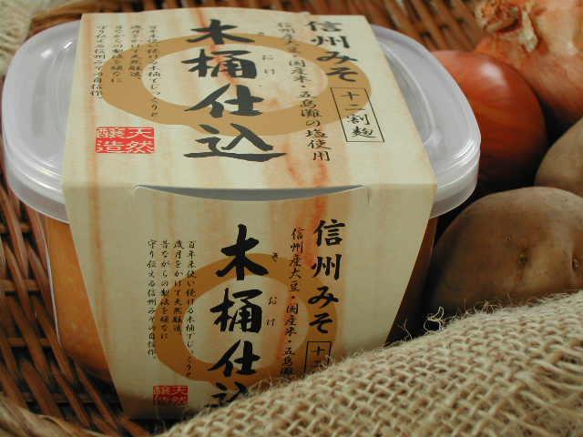 砂糖なしで酢味噌に使いたい・米麹が旨い【信州白みそ(木桶仕込み)】