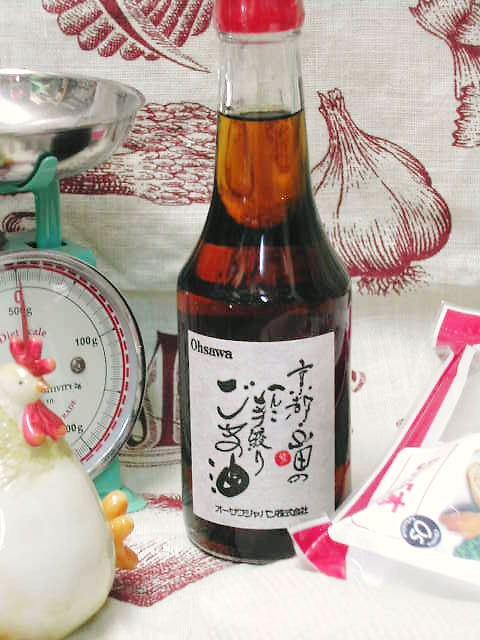 濃厚な深炒りの香り【京都山田の胡麻油】