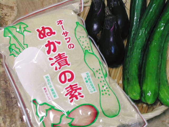 平釜で焙煎した香りの良い【ぬか漬けのもと】