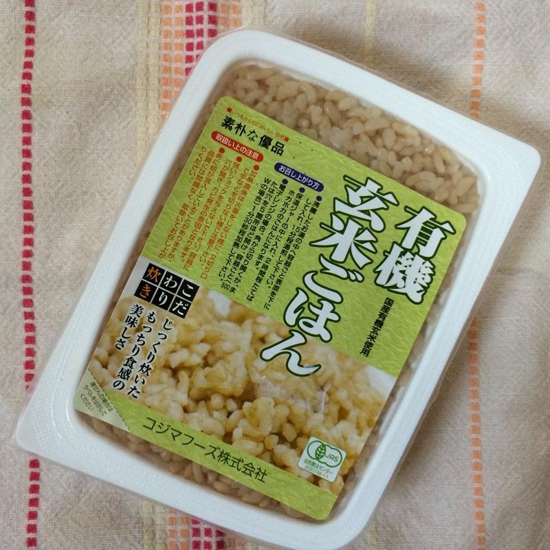 圧力鍋で炊いたふっくらもちもちの【有機玄米ご飯】