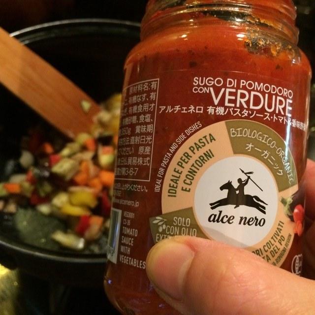野菜の旨味がぎゅっと濃縮・絡めるだけで本格パスタ【有機パスタソース】アルチェネロ