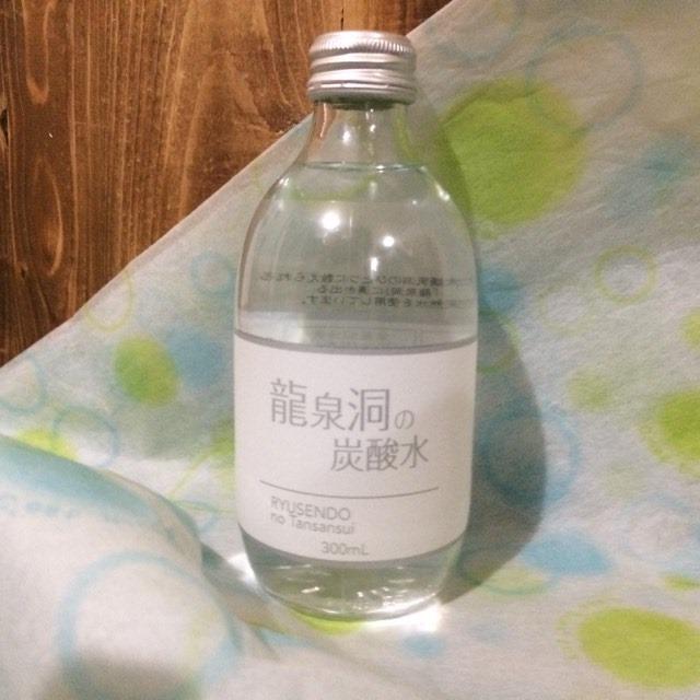 日本三大鍾乳洞の地底湖の湧き水・強炭酸【龍泉洞の炭酸水】