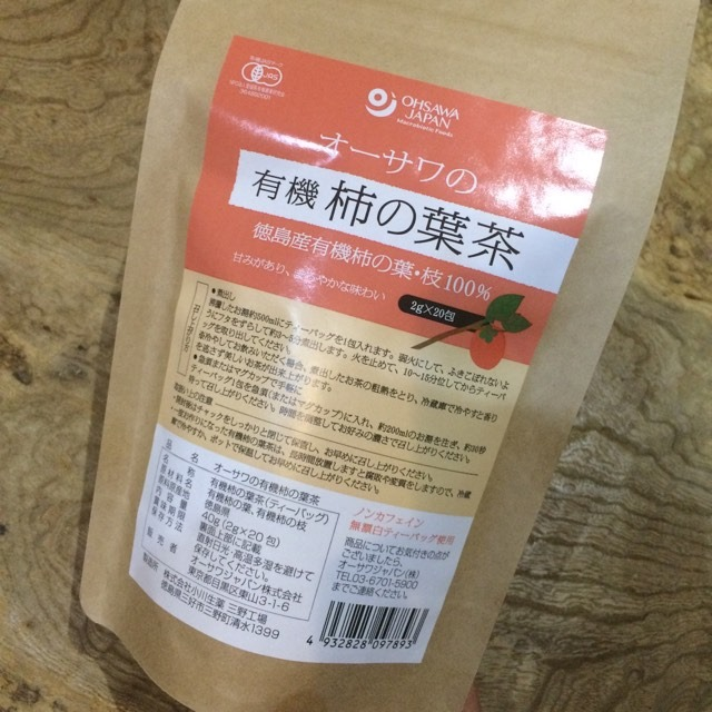 徳島産の柿の葉と枝100%【オーサワの有機柿の葉茶】オーサワジャパン