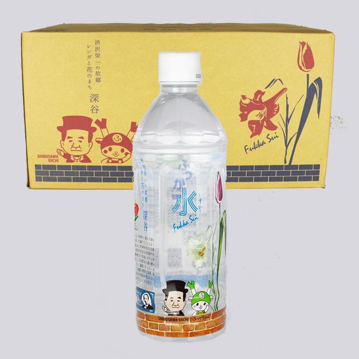ふっか水 500ml(24本)