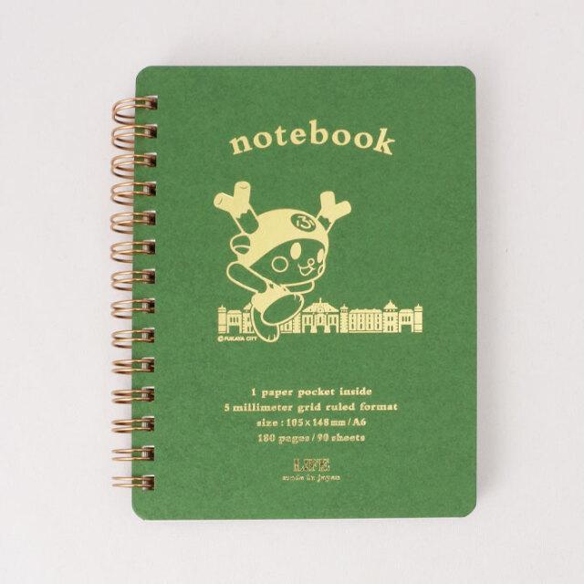 ポケットノート(緑)