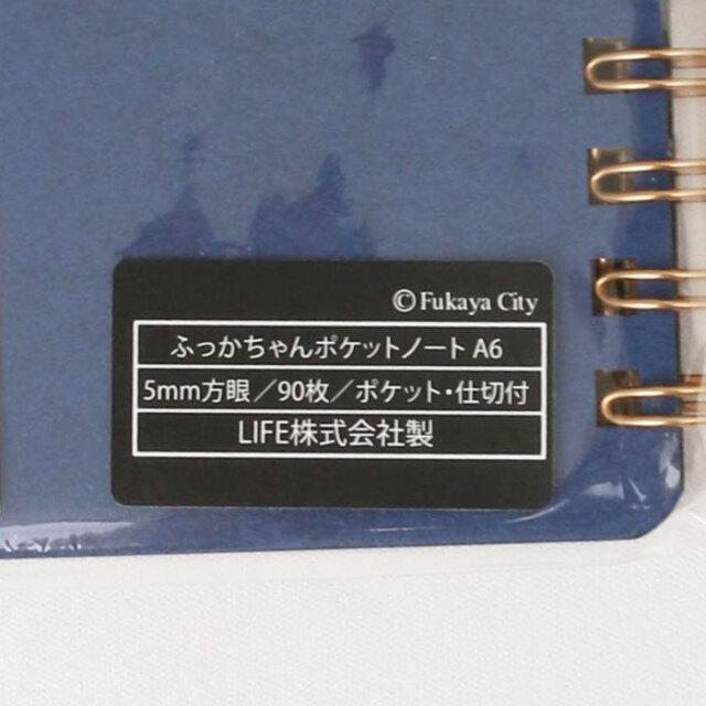 ポケットノート(紺)