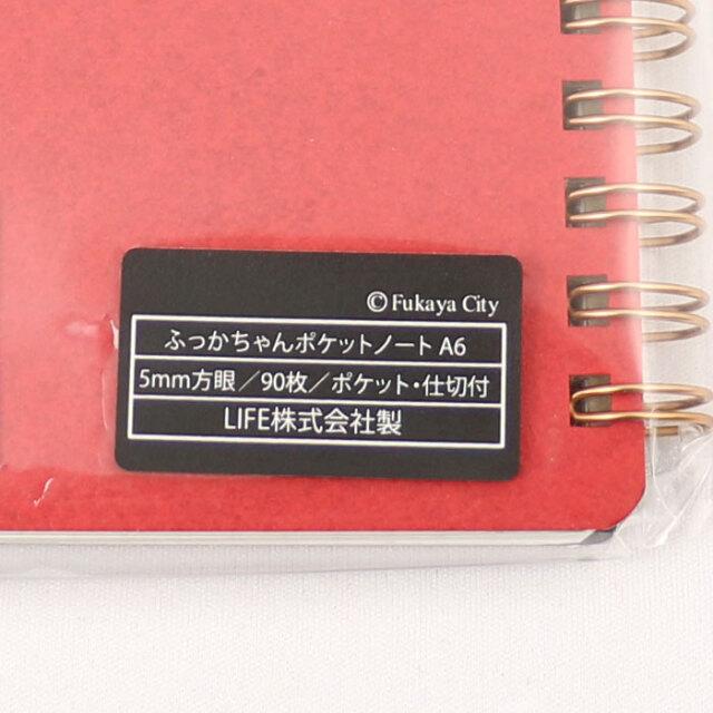 ポケットノート(赤)