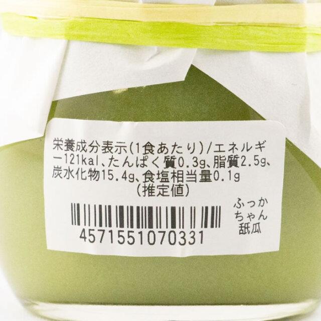 ふっかちゃんプリン(メロン)