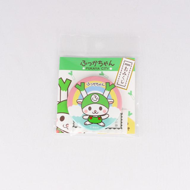 おみくじ付き缶バッチ(レインボー)