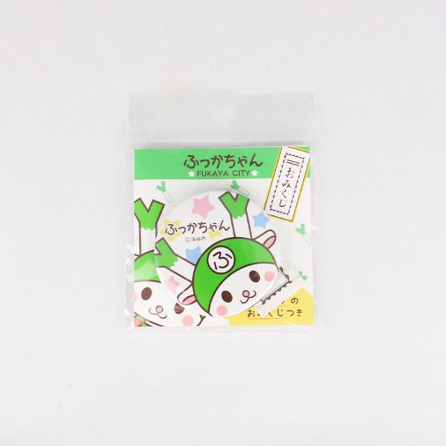 おみくじ付き缶バッチ(星)
