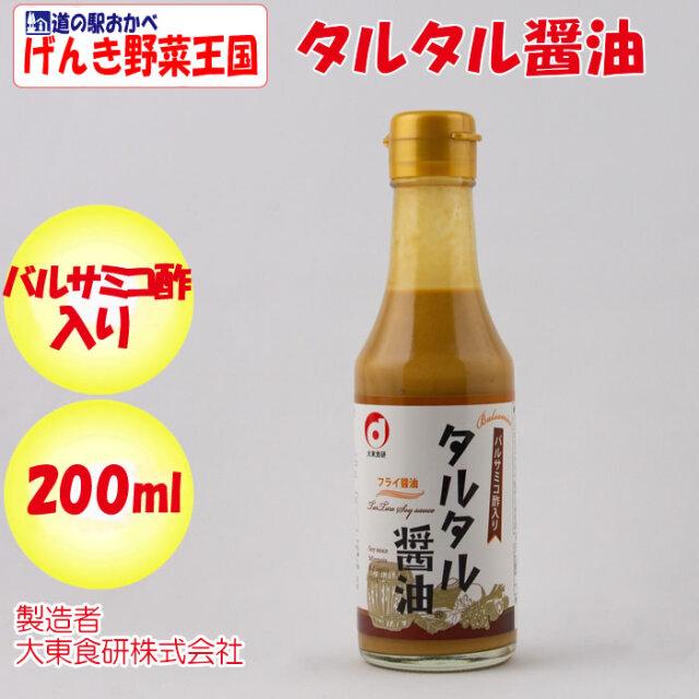 大東食研 タルタル醤油