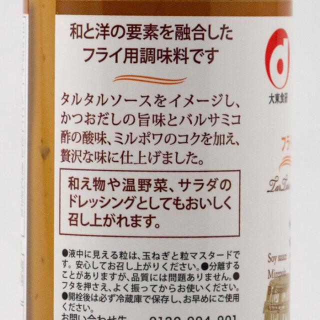 大東食研 タルタル醤油 取扱店