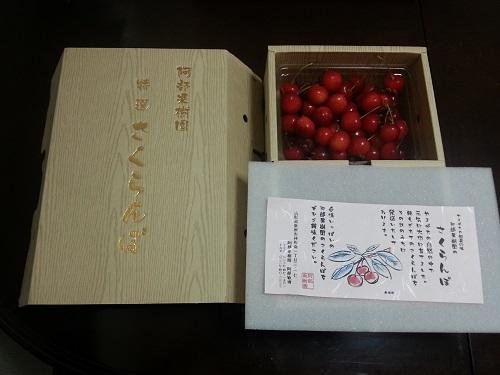 阿部果樹園の佐藤錦 特選品秀2L玉 1kg(パックバラ詰め)*送料込み