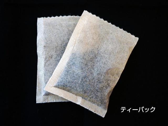 黒焼き玄米茶 玄神さん ティーパック