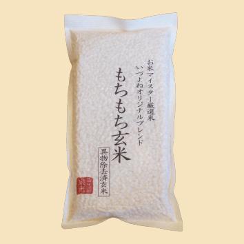 玄米入門セット商品画像02