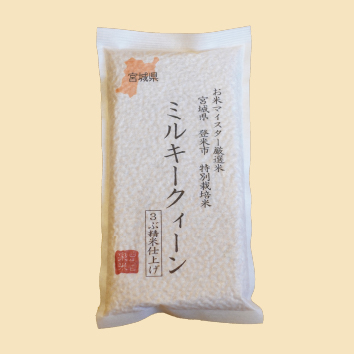 玄米入門セット商品画像03